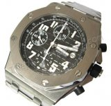 Audemars Piguet Royal Oak. Swiss Watch реплики
