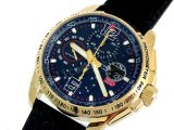 Chopard Mille Miglia Grand Turismo XL 2007 Swiss Replica Watch