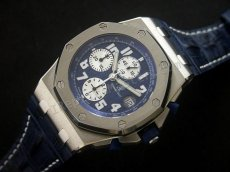 Audemars Piguet Royal Oak Limited Edition Swiss Replica Watch