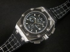 Audemars Piguet Royal Oak Offshore Juan Pablo Montoya Chronograph Swiss Replica Watch