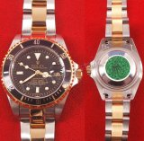 Rolex Submariner Ladies Replica Watch