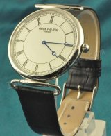 Patek Philippe Calatrava replicaReplica Watch